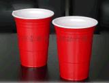 生產優質ps450ml雙色杯 一次性雙色杯 塑料雙色杯