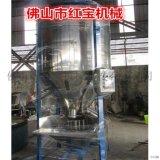 430不鏽鋼塑料顆粒攪拌機質優價廉