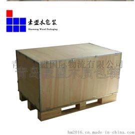 青岛豪盟木包装箱 黄岛区出口木箱 可免熏蒸设计包装