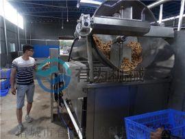 供应薯片薯条加工设备|油水分离式油炸机|小型油炸机厂家