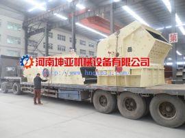 【河南坤亚】专业供应反击式破碎设备反击式锤式破碎机新型可逆反击式破碎机