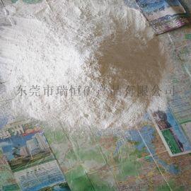 深圳涂料级膨润土 油墨膨润土 胶水膨润土、东莞膨润土厂家