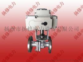 供应扬州扬修YX-20-1精小型不锈钢系列电动球阀 电动执行机构