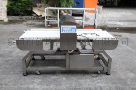 佰达智能供应全省品质好的自动输送金属检测仪|龙岩金属检测仪
