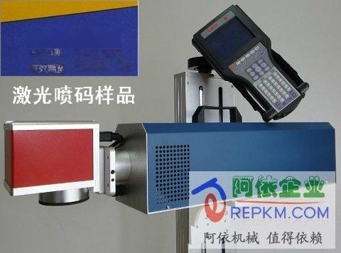 阿依10型自动激光喷码机 激光打标机 激光标示机