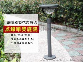 弘旭照明優質供應超亮LED太陽能草坪燈花園燈庭院燈