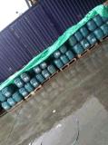 愛迪斯HC-205高滲透環氧瀝青防水塗料