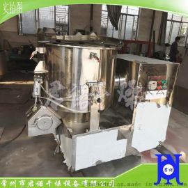 大型高速搅拌混合机 V型立式干粉混合机 槽型混合机