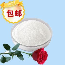 异丙醇铝555-31-7 现货  异丙醇铝