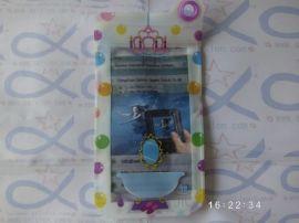 PVC防水手机收纳袋