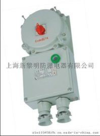 新黎明BQC系列防爆磁力啓動器