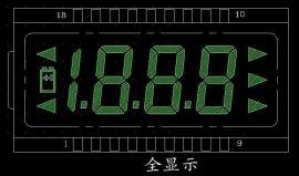 手持式振动表(便携式数字测振仪)配套液晶显示屏
