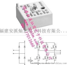 赛米控IGBT模块SKiiP12NAB065V1 SKiiP10NAB12T4V1 SKiiP11AC126V10