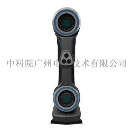 便携式三维扫描仪中科广电白云区天河区番禺CREAFORM 3D扫描仪