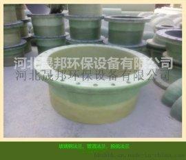 DN300玻璃钢法兰的执行标准