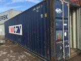 天津供應出售出租二手各種集裝箱、冷藏集裝箱、集裝箱房子、框架箱