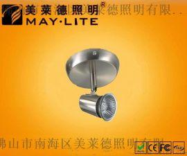 可替换光源吸顶射灯系列        ML-PD001