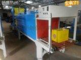 湖北岩棉板包裝機 熱收縮膜包裝保溫板塑封機