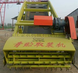 售青贮取料机/取料机生产厂家金农取料机型号9Q-1600X6取料速度快/取料机销售/金农取料机价格合理