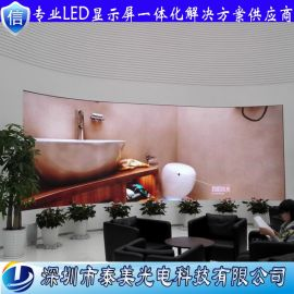 深圳厂家承接室内高清弧形p4全彩led电子显示屏