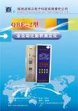 矿渣粉比表面积测定 QBE-9型比表面积全自动测定仪