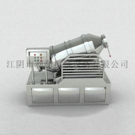 EYH二维运动混合机 摇滚混合机  卧式混合机