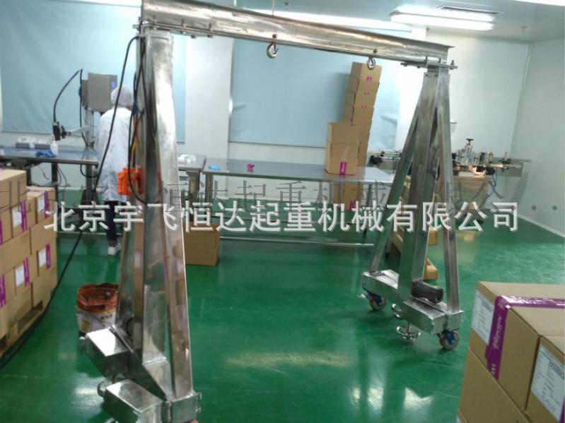 304不鏽鋼龍門吊架簡易手推起重機北京生產安裝