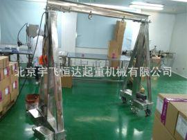 304不锈钢龙门吊架简易手推起重机北京生产安装
