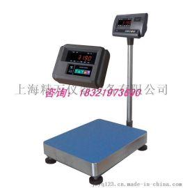 上海销售维修各种电子秤150kg耀华电子台秤