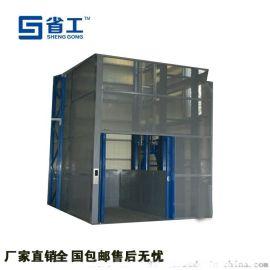 载货升降货梯,电动升降梯,液压升降机