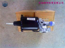 **供应中国重汽WG9725230041离合器助力缸