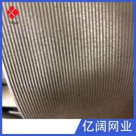 耐烧造粒机专用网 60目席型网 塑料颗粒过滤网 不锈钢丝网
