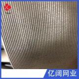耐燒造粒機專用網 60目席型網 塑料顆粒過濾網 不鏽鋼絲網