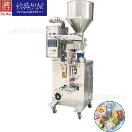 厂家直销彩虹糖 味精颗粒快速包装机 白砂糖红糖全自动立式包装机