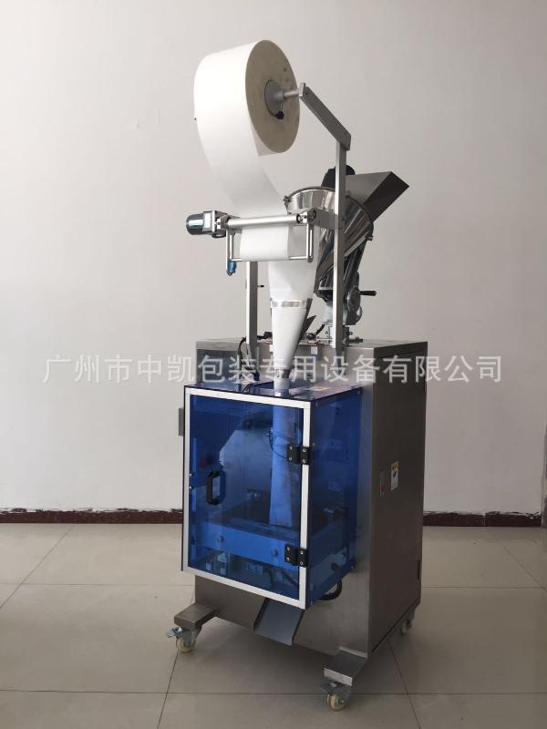超声波艾粉包装机10-20克无纺布艾粉泡脚粉包装机 免费打样