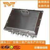 BJX不鏽鋼防爆接線箱bjx帶端子防爆接線箱