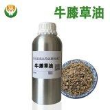 供应天然植物香料油 水蒸气蒸馏 牛膝草精油CAS8006-83-5牛膝草油