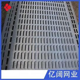 长条形304不锈钢冲孔板筛网/粉碎机筛板/分拣筛工厂直销支持定做