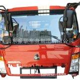 广东 批发供应重汽豪沃HOWO09款中冷器胶管WG9925530058
