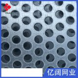 厂家加工定做 洞洞板圆孔金属筛网 冲孔铝板圆孔镀锌板