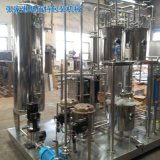 现货供应五桶高配混合机  多型号混合机质量可靠