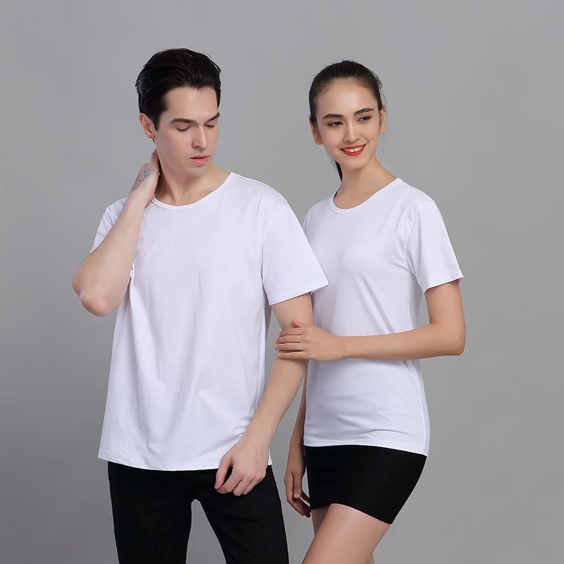 班服定制t恤印logo纯棉短袖团体工作服广告文化衫定做diy衣服圆领