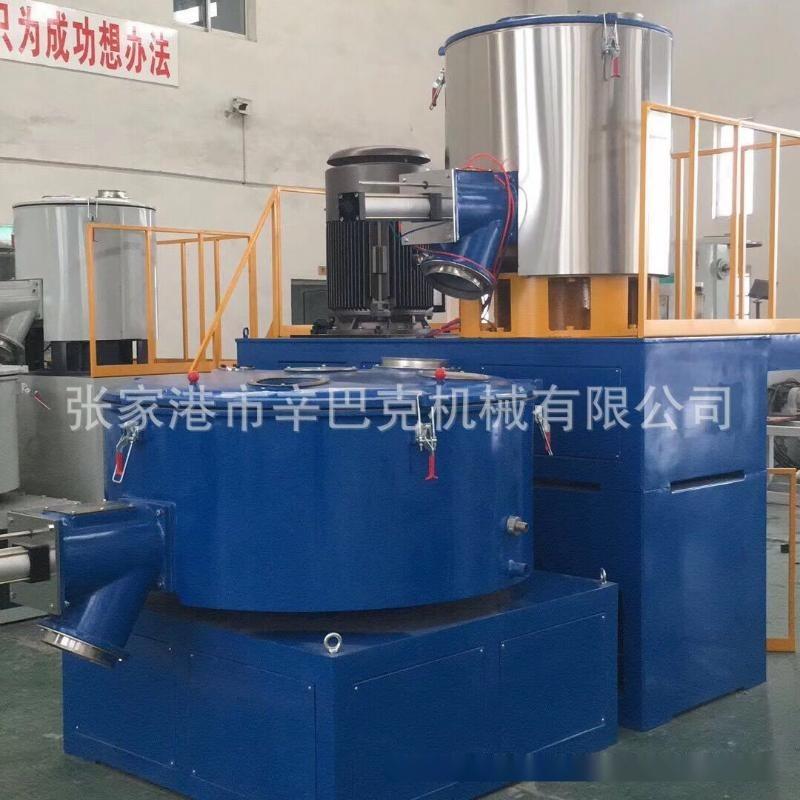 供應500/1000高速混合機組,混料機組,塑料混合機