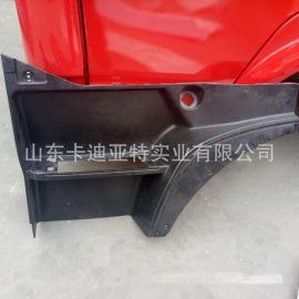 重汽豪沃T7H驾驶室叶子板 重汽豪沃T7H驾驶室配件 厂家价格