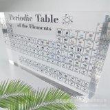 廠家定做水晶化學元素周期表展示牌亞克力方塊有機玻璃工藝品