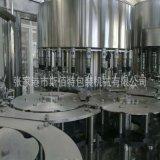 全自動水灌裝生產線/全自動礦泉水灌裝生產線