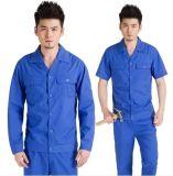 厂家直销夏季劳保服批发短袖工作服 薄款长袖套装 男  厂服工装