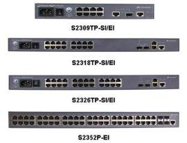 以太网交换机(LS-S2326TP-PWR-EI)