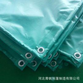 防雨布加厚防水防晒篷布户外苫布油布PVC涂塑布加工批发定制