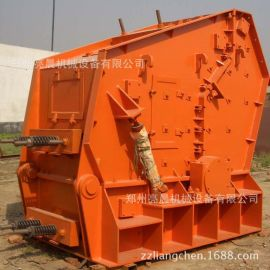 反击式破碎机 矿石破碎机 山石破碎设备 多功能机械设备